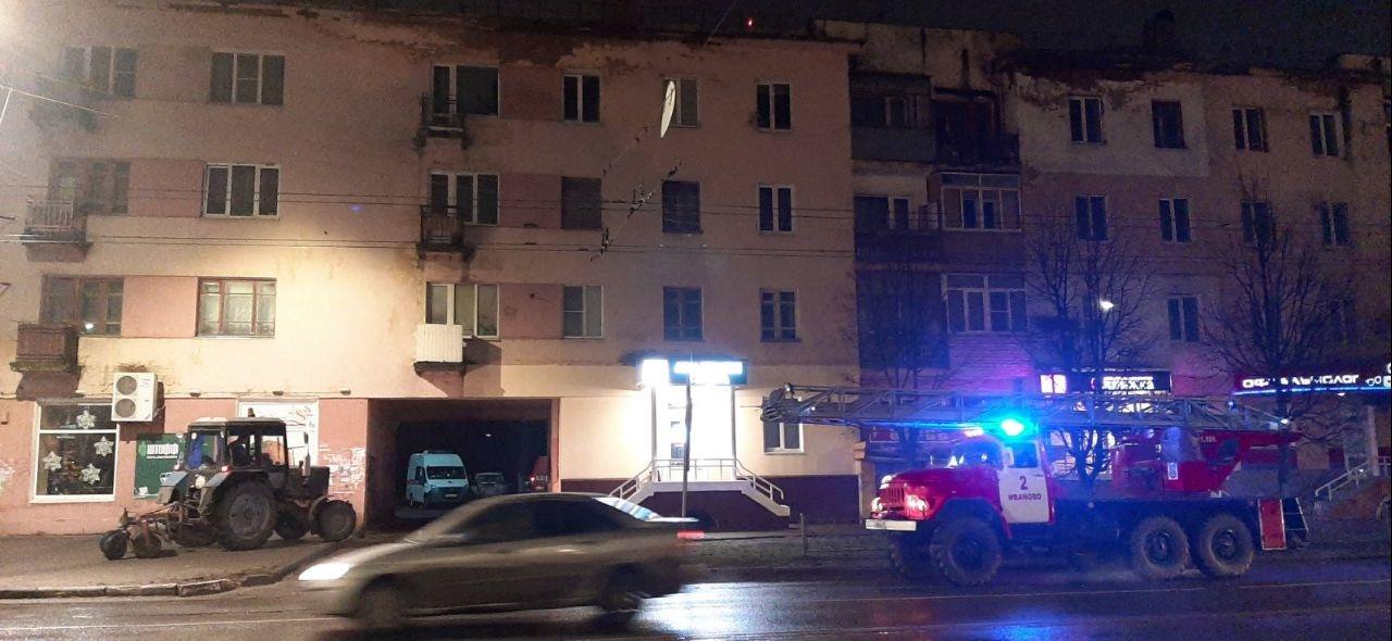 Пожар Ивановская обл., г. Иваново, ул. Войкова, д.13, кв. 77.